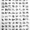logogramas-tinta-sobre-papel-56x76-parole2014